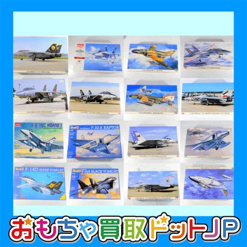 プラモデル買取のご依頼【レベル・ハセガワ1/72 軍用飛行機】各種をお買取いたしました