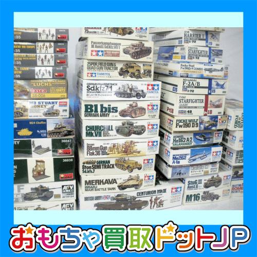 山形県長井市よりプラモデル買取のご依頼/タミヤ・ハセガワ・ミニアート等プラモデル各種お買取しました