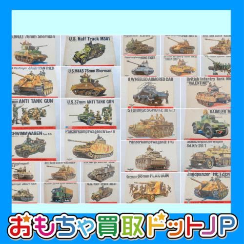 プラモデル買取のご依頼【バンザイバンダイ 戦車】各種をお買取いたしました