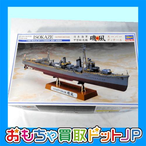 プラモデル買取のご依頼 ハセガワ 1/350 【日本海軍甲型駆遂艦 磯風】#40069をお買取しました