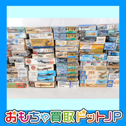 東京都江戸川区よりプラモデル買取のご依頼/ハセガワやエアフィックスなど各種プラモデルをお買取しました
