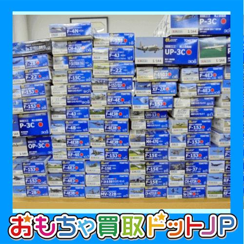 愛知県名古屋市より【トミーテック製飛行機プラモ多数】お買取りしました!