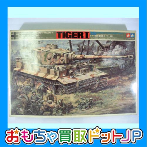 小鹿タミヤ 1/25 【タイガーⅠ型】DTR111 リモコンタンクをお買取りしました