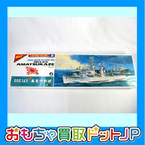 ニチモ 1/200【海上自衛隊 ミサイル護衛艦(改修後) あまつかぜ】#U-2002をお買取りしました