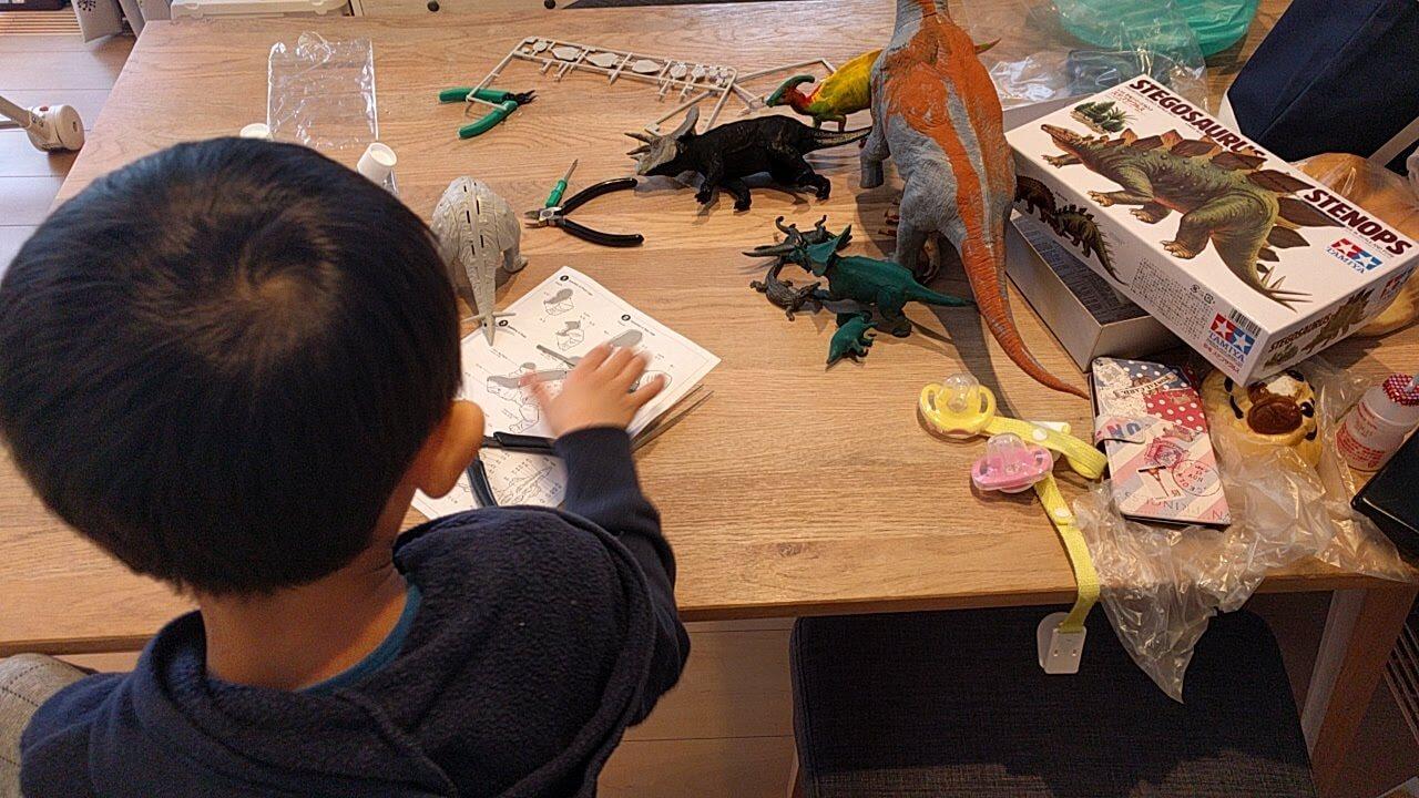 今まで作った恐竜プラモをぜんぶならべて新たなものを作成する習性がある我が子
