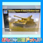 【買取参考価格 17,000円】トランペッター 1/16 ドイツ軍 IV号戦車H型をお買取させていただきました