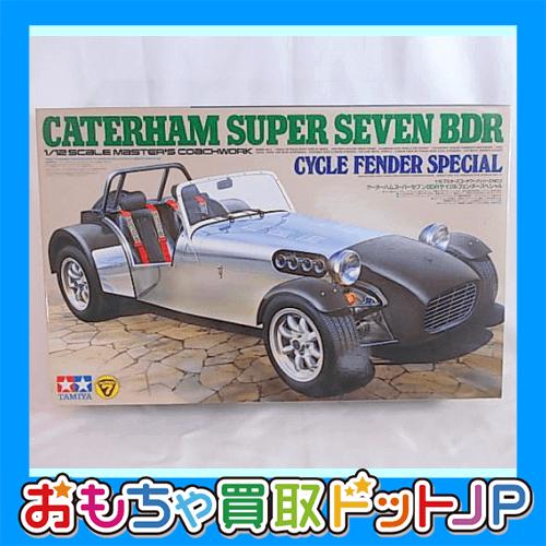 タミヤ 1/12 ケーターハム スーパーセブン BDR サイクルフェンダー スペシャル #10202