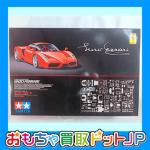 【買取参考価格 13,000円】タミヤ 1/12 エンツォ フェラーリ 12047をお買取させていただきました