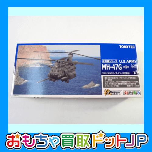 技MIX 1/144【U.S.ARMY MH-47G 160th SOAR ルイス・マコード統合基地】13