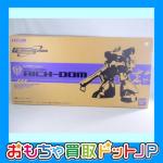 【買取参考価格 10,000円】HY2M 1/60 MS-09R リック・ドムをお買取させていただきました
