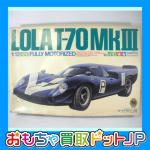 【買取参考価格 11,000円】タミヤ 1/12 【ローラ T-70 マークⅢ】No.6をお買取させていただきました