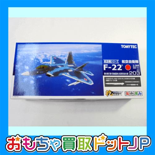 技MIX 1/144【航空自衛隊 F-22 第6飛行隊 築城基地 仮想空自仕様】203