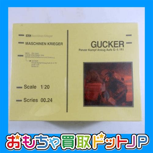 モデルカステン マシーネンクリーガー 1/20 グッカー 00.24