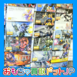 "<span class=""title"">【ガンプラMG】価格表更新しました!</span>"