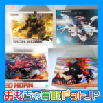 "<span class=""title"">【ゾイド・ガンプラPG】価格表更新しました!</span>"