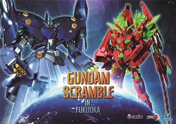 アクアパノラマ「GUNDAM SCRAMBLE in FUKUOKA」